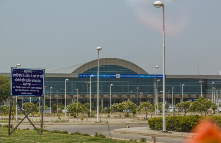 Lal Bahadur Shastri Airport Varanasi