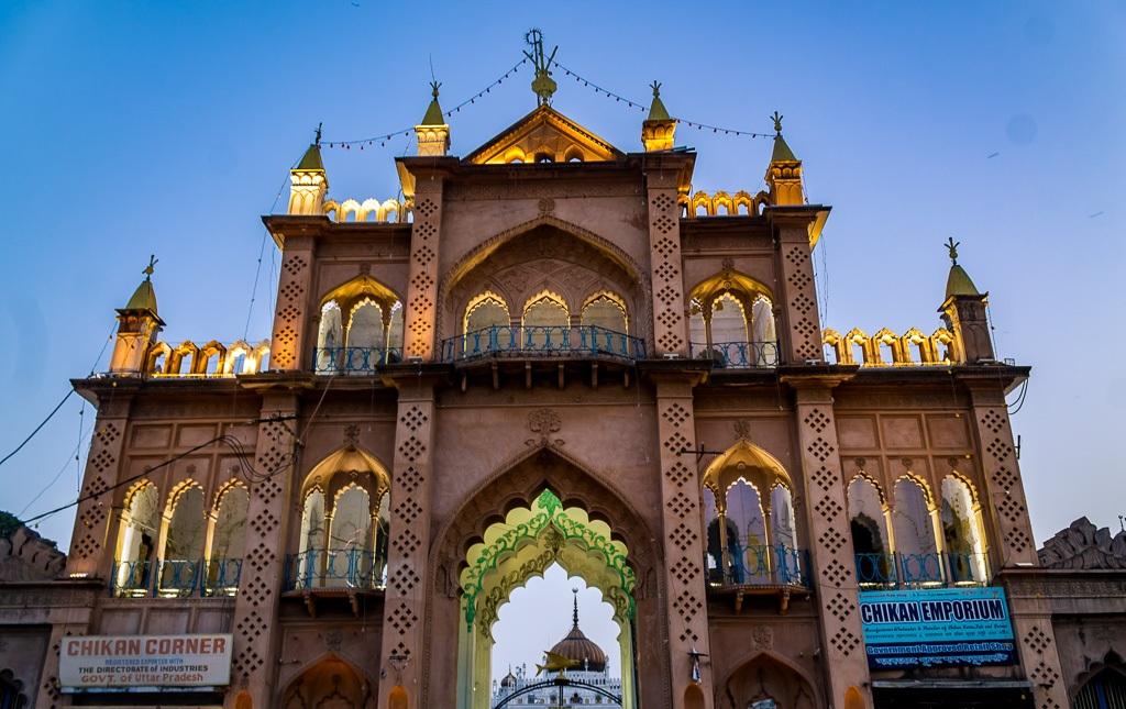 Hussainabad Gateway Chhota Imambara