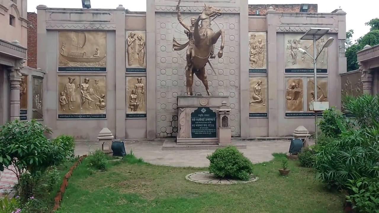 Jhansi Fort Museum