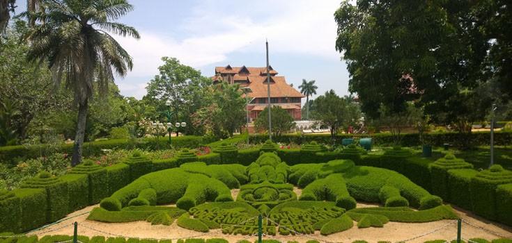 Zoological Park, Trivandrum