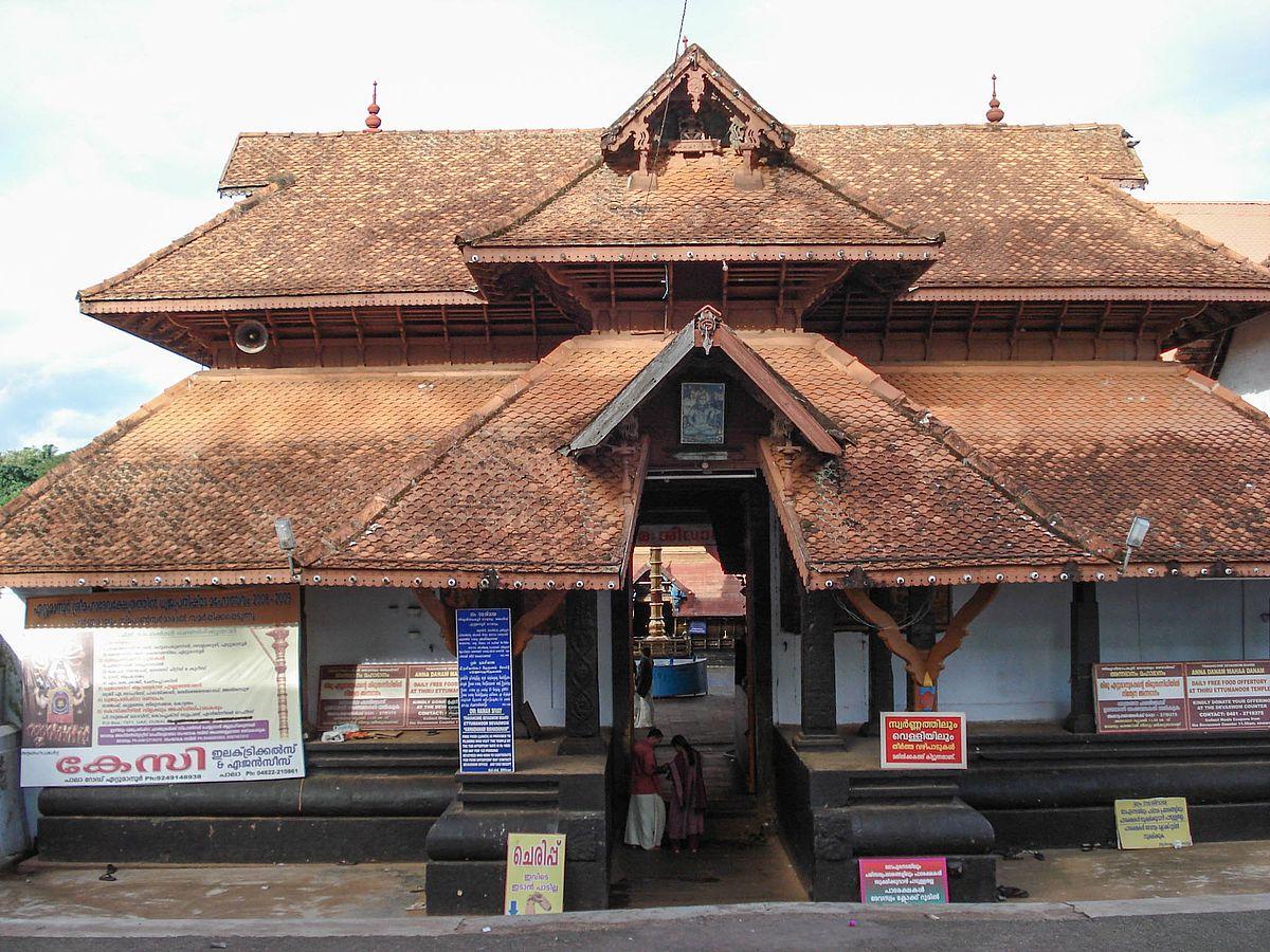Ettumanoor Mahadeva Temple Kottayam