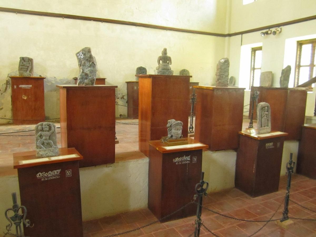 Indo-Portuguese Museum, Cochin