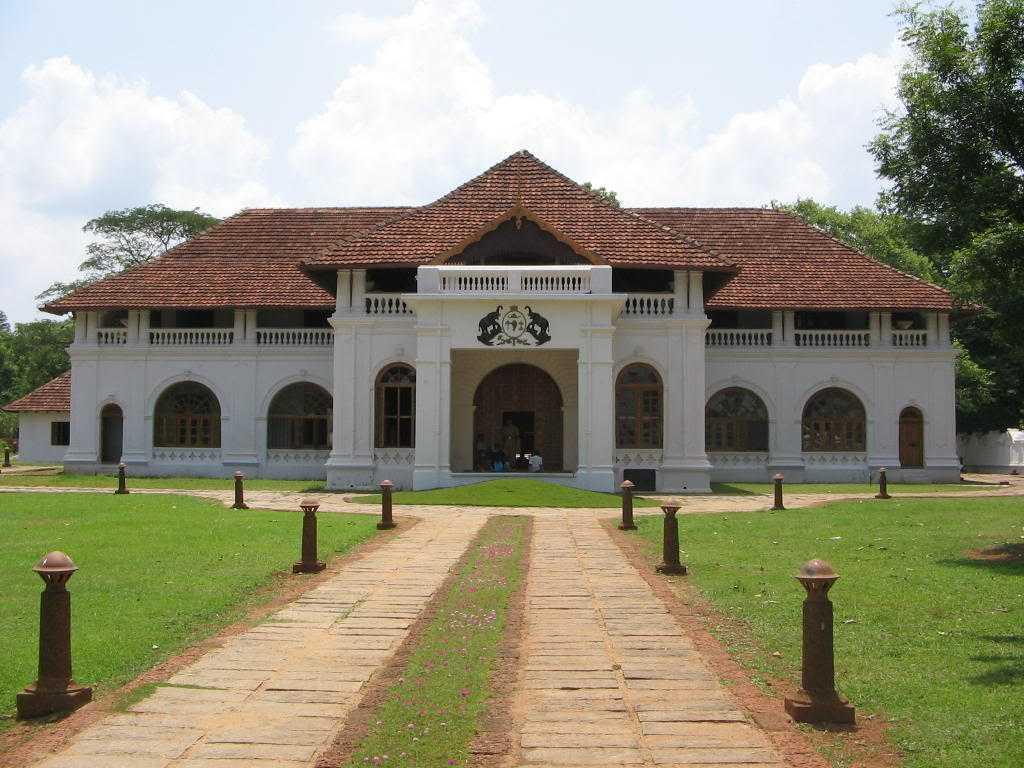 Mattancherry Palace, Cochin