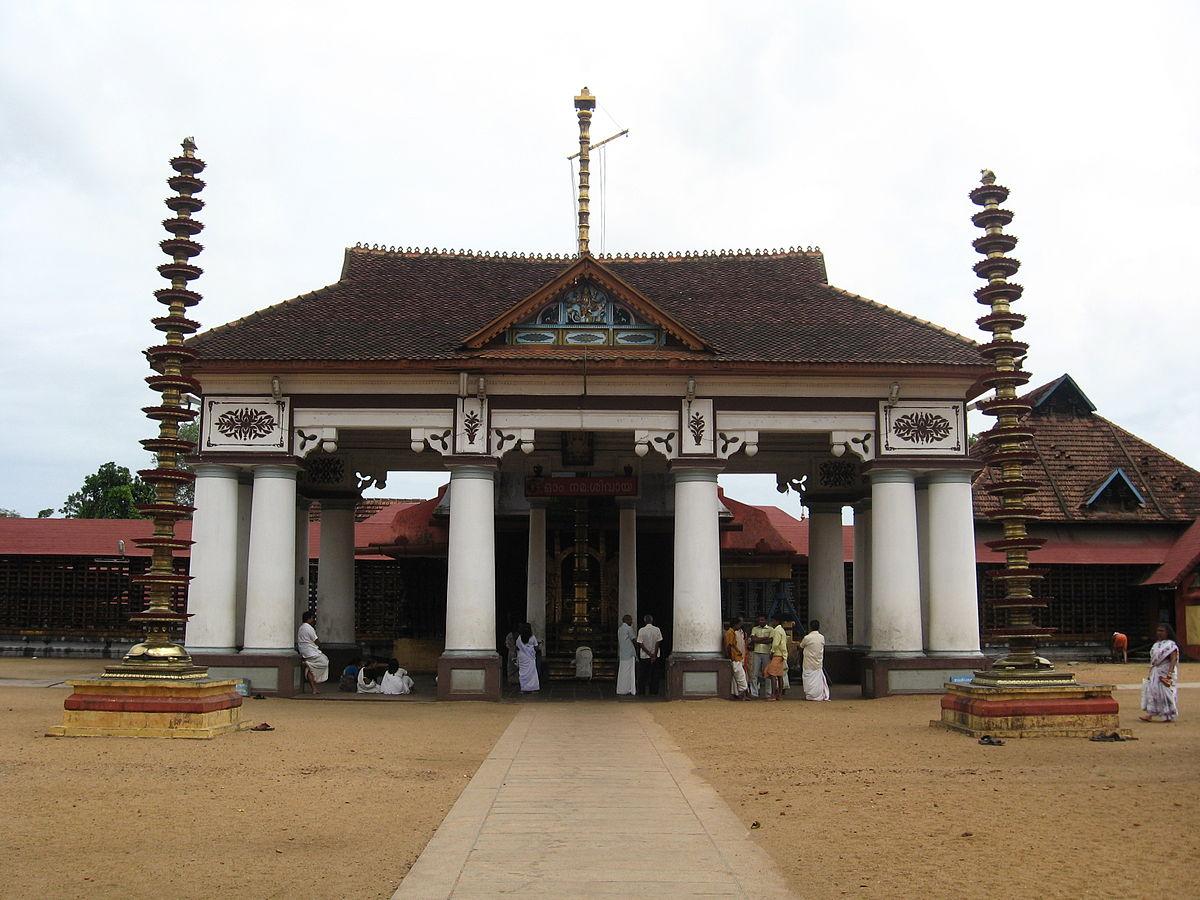 Vaikom Mahadeva Temple, Kerala