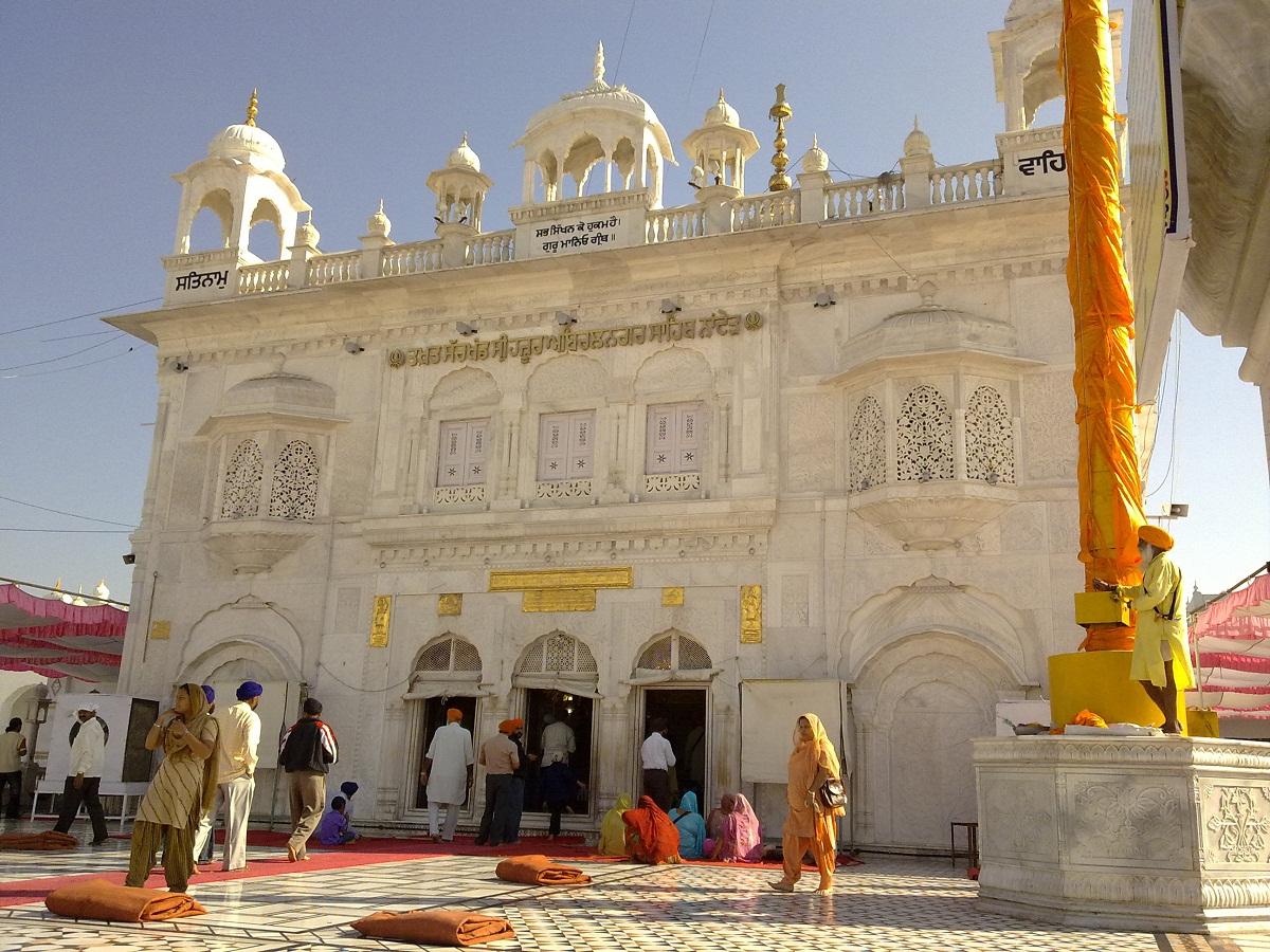 Hazur Sahib Nanded, Aurangabad