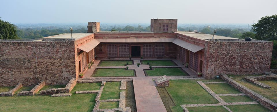 The Archaeological Museum Fatehpur Sikri