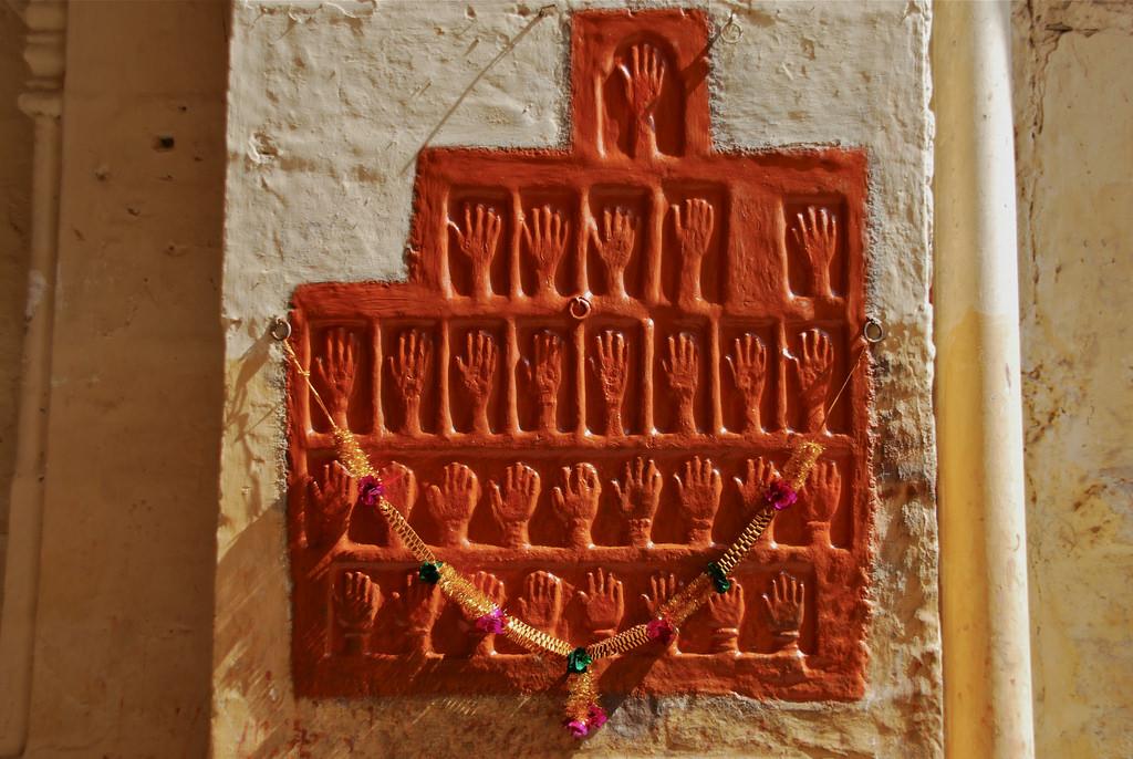 The Loha Gate Mehrangarh Fort, Jodhpur